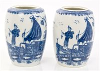 Lot 16 - Pair 18th century Caughley blue and white...