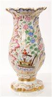 Lot 44 - 19th century Russian St. Petersburg porcelain...