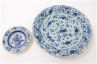 Lot 59 - 18th century Delft blue and white charger...