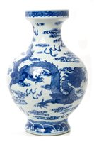 Lot 80 - Antique Chinese blue and white porcelain...