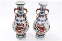 Lot 91 - Pair Chinese Transitional-style vases with...