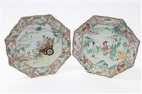 Lot 93 - Pair late 19th / early 20th century Japanese...