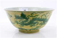 Lot 96 - Chinese yellow and green glazed bowl decorated...