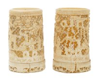Lot 702 - Pair of 19th century Chinese carved and...