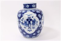 Lot 8-Late 19th / early 20th century Chinese export...