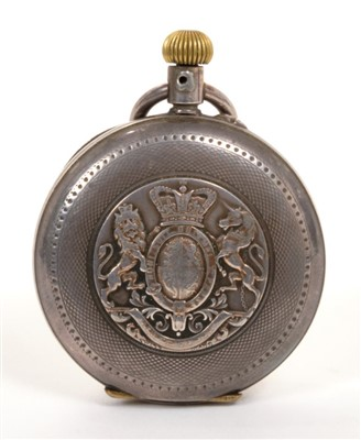 Lot 4-Late Victorian Royal / Diplomatic Presentation silver hunter pocket watch
