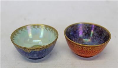 Lot 2019-Two Wedgwood Fairy Land lustre miniature tea bowls