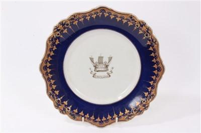 Lot 11-Trafalgar commemorative dessert plate