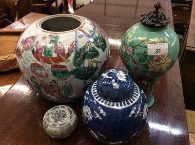 Lot 22-Group of Chinese ceramics to include a famille rose vase, two ginger jars and a small blue and white lidded pot
