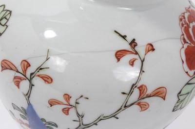 Lot 23-Chinese Wucai vase