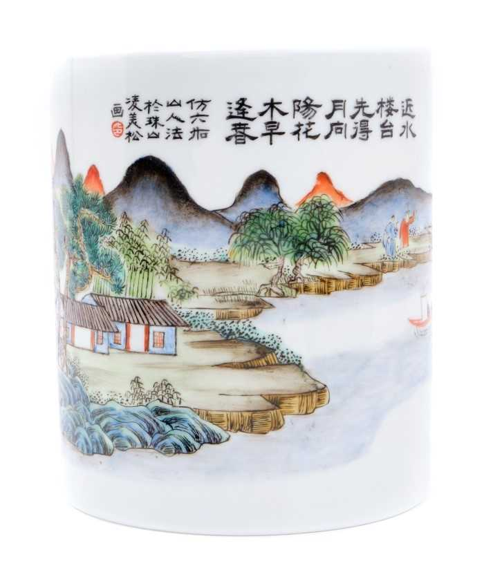 Lot 17 - Chinese porcelain brush pot, polychrome painted with landscape scenes and calligraphy