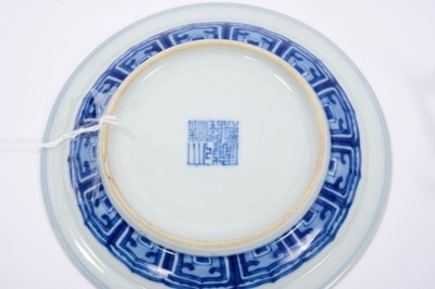 Lot 26-Pair of Chinese blue and white saucer dishes, Qianlong seal mark