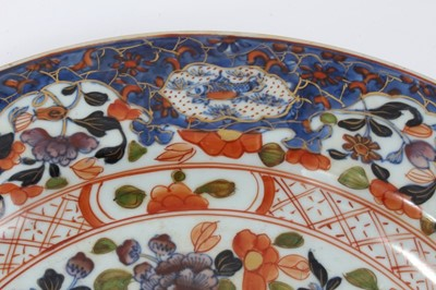 Lot 18 - 18th century Chinese Plate