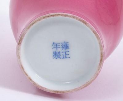 Lot 8-Chinese pink monochrome glazed vase, of slender form, blue enamelled Yongzheng mark to base but 20th century, 16.5cm height
