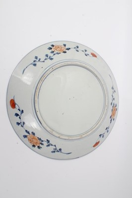 Lot 38-Large 19th century Japanese Imari porcelain charger