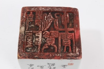 Lot 24-Chinese porcelain seal