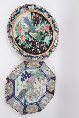 Lot 89 - Japanese charger of octagonal form together with another of circular form (2)