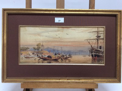 Lot 37 - Late 19th century watercolour - a Far Eastern harbour with shipping, apparently unsigned, in gilt frame, 15.5cm x 35.5cm