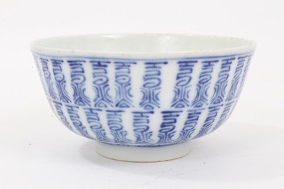 Lot 96 - Chinese blue and white bowl