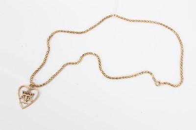 Lot 5 - 9ct gold Jewish pendant on 18ct gold chain