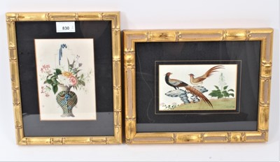 Lot 7 - Two 19th century Chinese paintings on rice paper