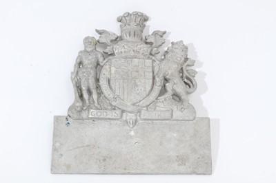 Lot 58 - H.R.H. Prince Philip The Duke of Edinburgh , Royal Warrant cast metal coat of arms - unpainted 22 cm high, 19.8 cm wide