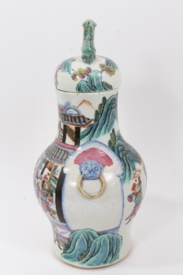 Lot 9 - Chinese baluster vase and cover