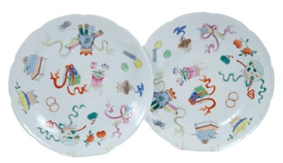 Lot 6 - Pair of Chinese polychrome dishes, Daoguang