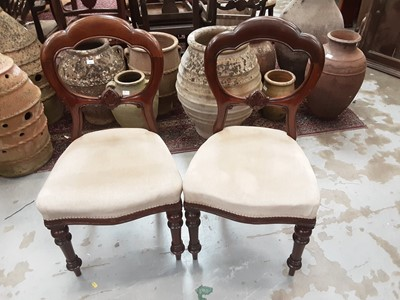 Lot 868 - Set of four Victorian mahogany dining chairs with upholstered seats on turned front legs