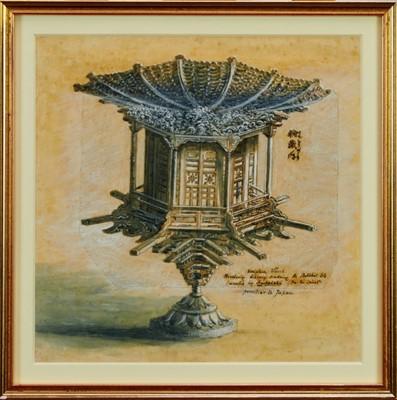 Lot 1793 - Constance Frederica Gordon-Cumming (1837-1924) pen, ink, watercolour and bodycolour - Scripture Wheel, inscribed, in glazed gilt frame, 32cm square  Provenance: Chris Beetles Ltd. London