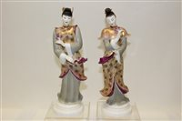 Lot 1038 - Two Royal Worcester figures - Japanese Geishas,...