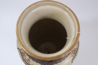 Lot 43 - Early 20th century Japanese satsuma vase